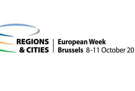 Go SIV goes to Brussels – for EWRC!